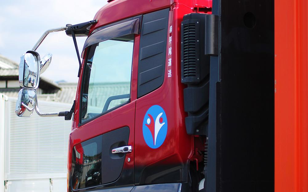 トラック運転手募集